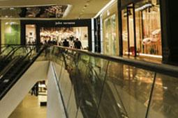 Sistema para franquias e redes de lojas